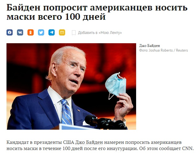 http://images.vfl.ru/ii/1607321693/f798a155/32576270.jpg
