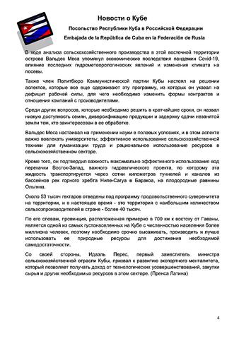 http://images.vfl.ru/ii/1607533712/d6aec9d1/32607085_m.png