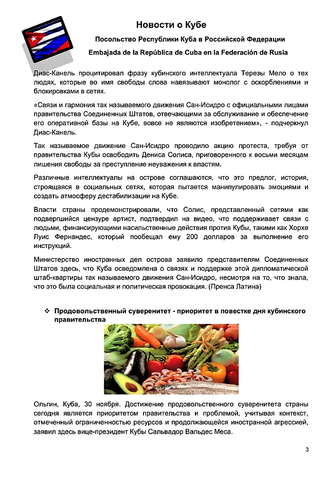 http://images.vfl.ru/ii/1607533713/dcecfc36/32607086_m.png