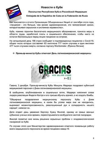 http://images.vfl.ru/ii/1607533843/d29c7713/32607097_m.png