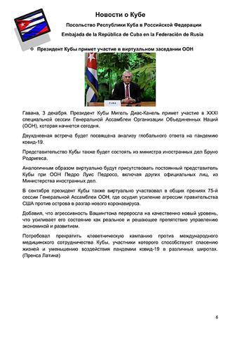 http://images.vfl.ru/ii/1607533847/ffbf86ae/32607099_m.png