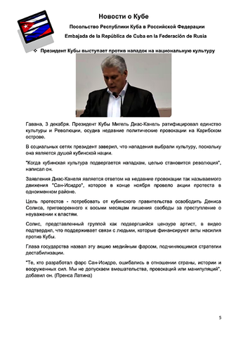 http://images.vfl.ru/ii/1607533848/e2a197d2/32607100_m.png