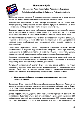 http://images.vfl.ru/ii/1607535623/3642a556/32607402_m.png