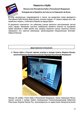 http://images.vfl.ru/ii/1607535628/b144ee49/32607405_m.png