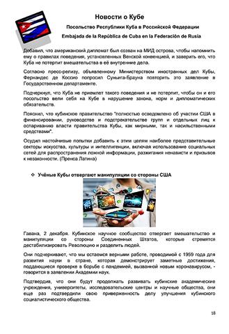 http://images.vfl.ru/ii/1607535630/8084ea6f/32607407_m.png