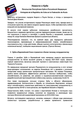 http://images.vfl.ru/ii/1607535633/fe2e76a5/32607409_m.png
