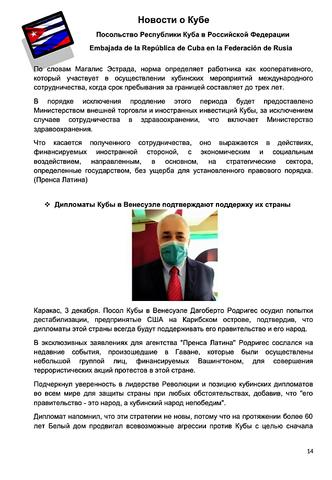 http://images.vfl.ru/ii/1607535634/8b41015d/32607411_m.png