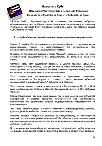 http://images.vfl.ru/ii/1607535636/ca7254de/32607412_m.png