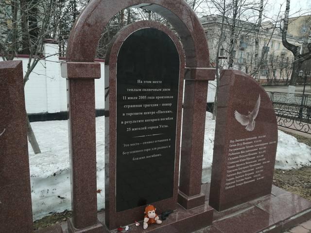 http://images.vfl.ru/ii/1607606287/44739357/32616121_m.jpg