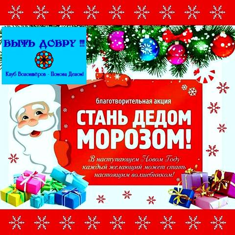 http://images.vfl.ru/ii/1607699162/40fe8235/32628767_m.jpg