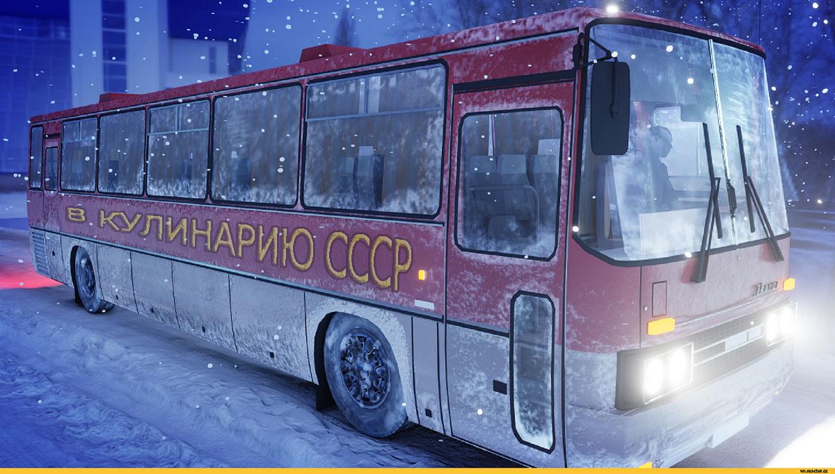 http://images.vfl.ru/ii/1607766272/1c07ada9/32634855.jpg