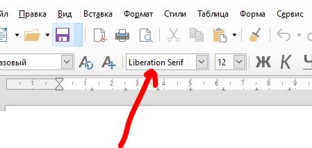Microsoft Office, прошу помощи форумчан!