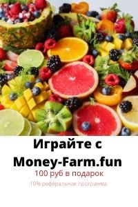 Money-Farm.fun
