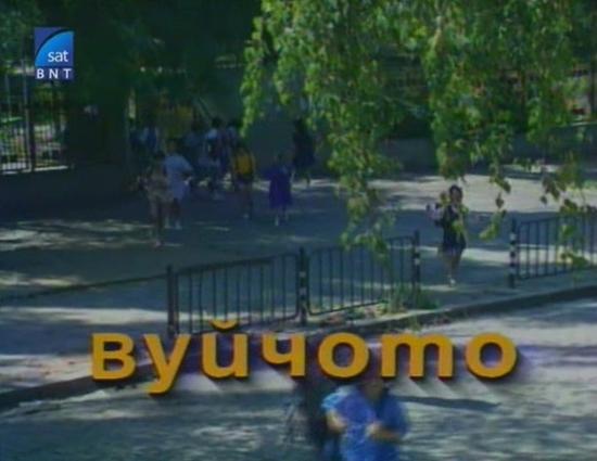 http//images.vfl.ru/ii/1607918120/f51da5dc/32651324.jpg