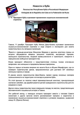 http://images.vfl.ru/ii/1608046662/9f8a79d9/32670360_m.png