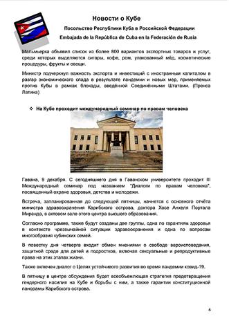 http://images.vfl.ru/ii/1608046665/542d1a89/32670363_m.png