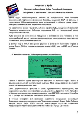 http://images.vfl.ru/ii/1608046666/24e6292f/32670364_m.png