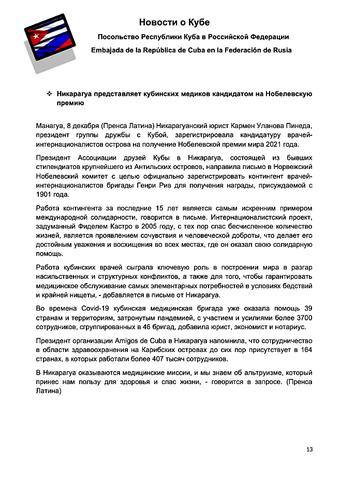 http://images.vfl.ru/ii/1608046858/bb2bca21/32670415_m.png