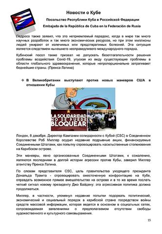 http://images.vfl.ru/ii/1608046861/2ec0eea7/32670418_m.png