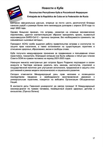 http://images.vfl.ru/ii/1608046864/37f2bb96/32670420_m.png