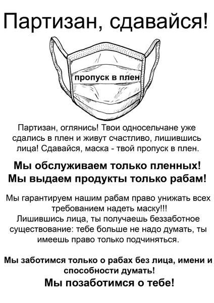 http://images.vfl.ru/ii/1608055860/a9f6f00a/32671664.jpg