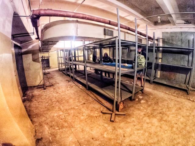 Убежище завода оборудования для военно-морского флота