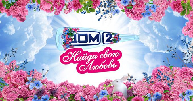 ТНТ объявил о закрытии «Дома-2» - Новости радио OnAir.ru