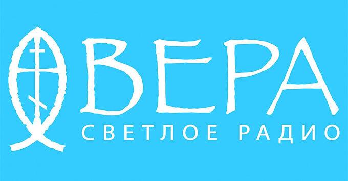 Радиостанция «Вера» начала вещание в Пскове