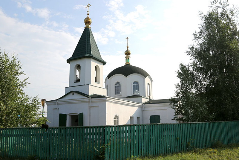 http://images.vfl.ru/ii/1608538676/1629cd6c/32727008.png