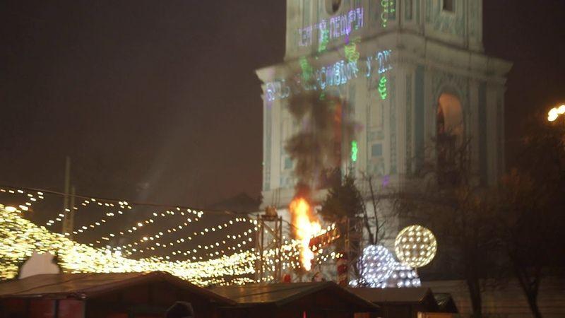 Возгорание киевской ёлочки
