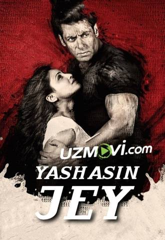 Yashasin jey