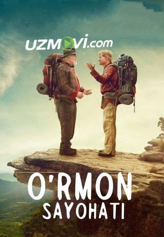 O'rmon sayohati