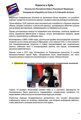 http://images.vfl.ru/ii/1608655474/2013d077/32741677_m.png