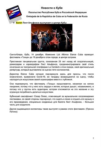 http://images.vfl.ru/ii/1608655571/774b78f0/32741689_m.png