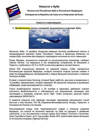 http://images.vfl.ru/ii/1608655574/fc2603af/32741691_m.png