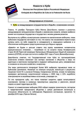 http://images.vfl.ru/ii/1608655728/1e809fe1/32741716_m.png