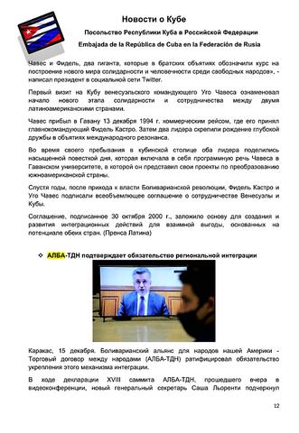 http://images.vfl.ru/ii/1608655731/9cc8fc47/32741718_m.png