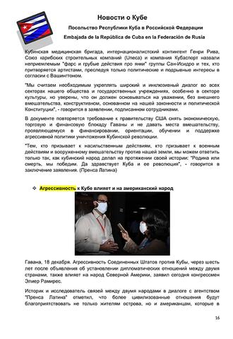 http://images.vfl.ru/ii/1608655852/b62126a5/32741798_m.png
