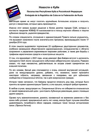http://images.vfl.ru/ii/1608655853/8d3c50ed/32741799_m.png