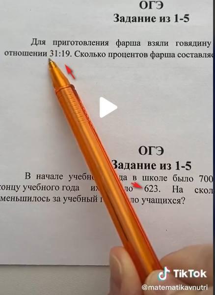 http://images.vfl.ru/ii/1608746778/e041f522/32752077.jpg