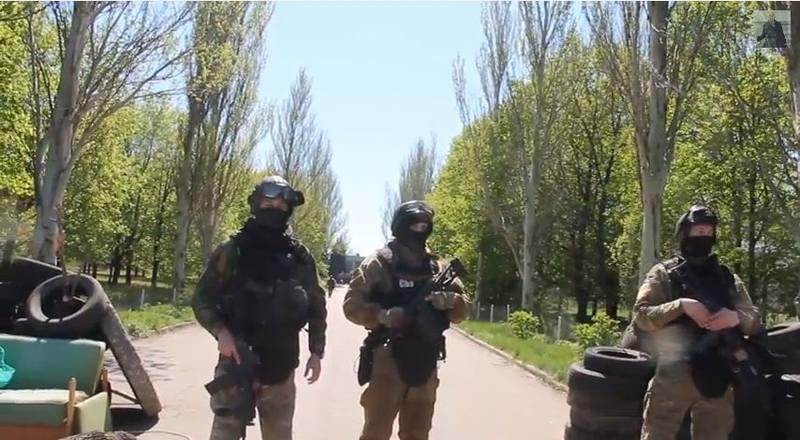 Бойцы ЦСО «А» на подступах к аэродрому Краматорска. Апрель 2014 года