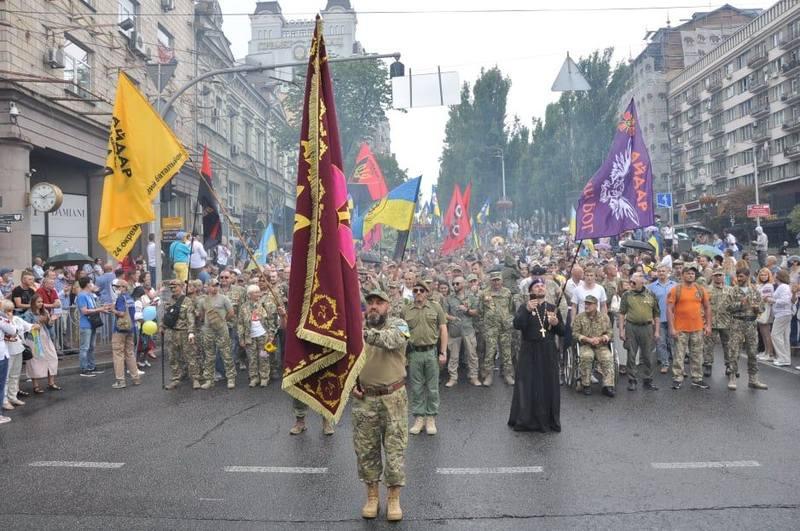 Так называемый «Марш защитников Украины» в Киеве, август 2020 года