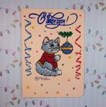 http://images.vfl.ru/ii/1609013546/c0ede485/32782417_s.jpg