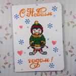 http://images.vfl.ru/ii/1609013546/e1e16aea/32782420_s.jpg