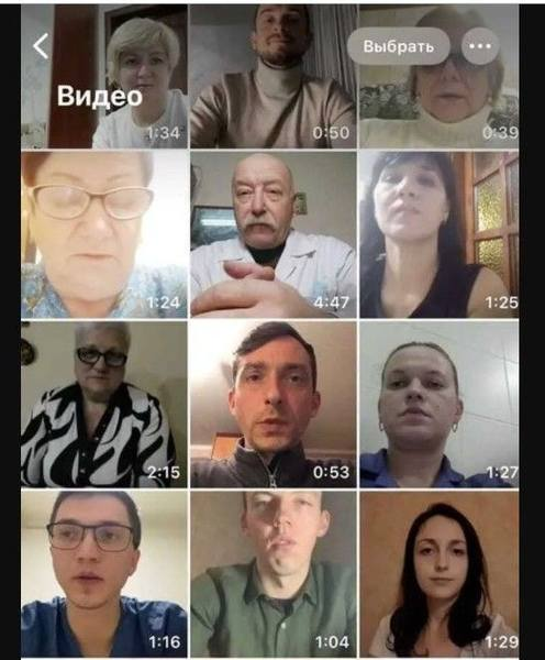 Флешмоб украинских медиков с требованием повысить зарплату