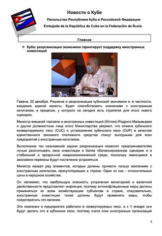 http://images.vfl.ru/ii/1609177948/6f0c548e/32798859_m.png