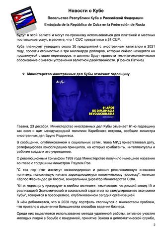 http://images.vfl.ru/ii/1609177949/9d43e7a2/32798860_m.png