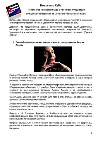 http://images.vfl.ru/ii/1609178039/5c65c255/32798873_m.png