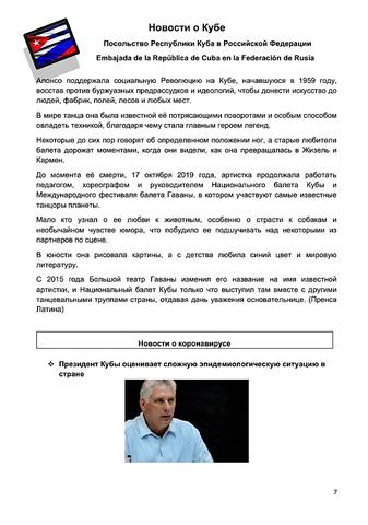 http://images.vfl.ru/ii/1609178040/6b62e606/32798875_m.png