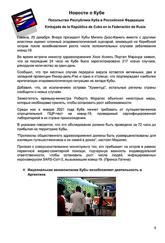 http://images.vfl.ru/ii/1609178042/4bc05fbe/32798876_m.png